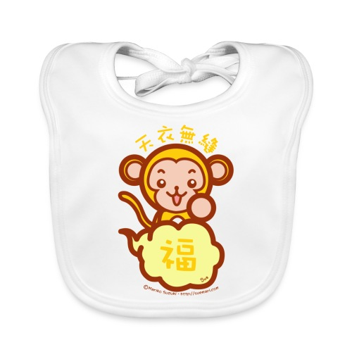 Lucky Monkey - Baby Organic Bib