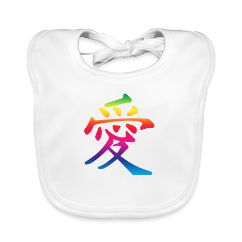 rainbow love chinese - Organic Baby Bibs