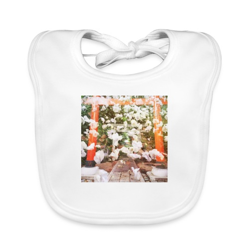 見ぬが花 Imagination is more beautiful than vi - Baby Organic Bib
