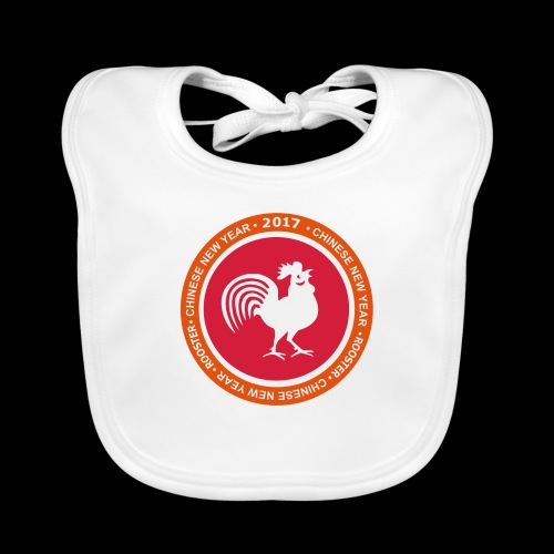 2017 rooster of fire - Baby Organic Bib