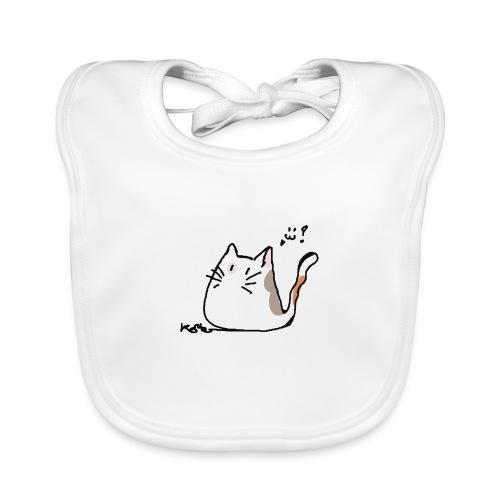 Patchouli le chat - Bavoir bio Bébé