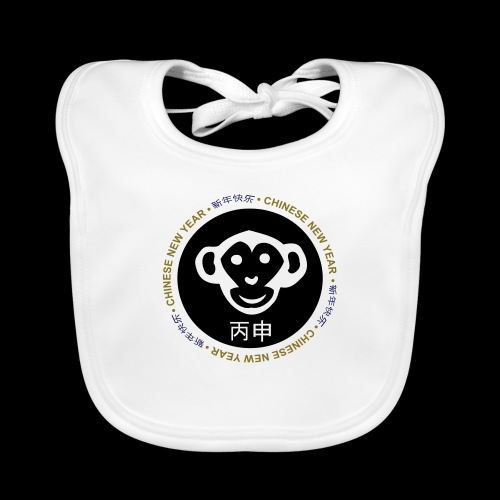 CHINESE NEW YEAR monkey - Baby Organic Bib