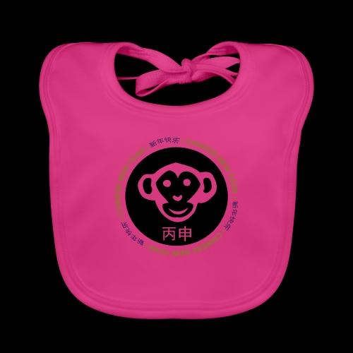 CHINESE NEW YEAR monkey - Baby Organic Bib