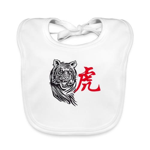 THE YEAR OF THE TIGER (Chinese zodiac) - Baby Organic Bib