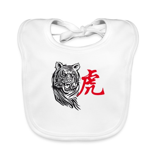 THE YEAR OF THE TIGER (Chinese zodiac) - Organic Baby Bibs
