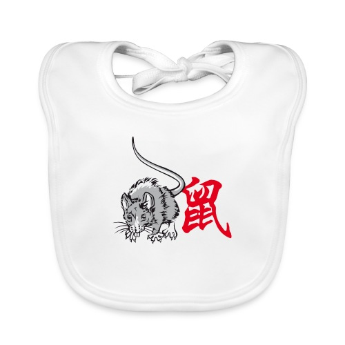 THE YEAR OF THE RAT - (Chinese zodiac) - Organic Baby Bibs