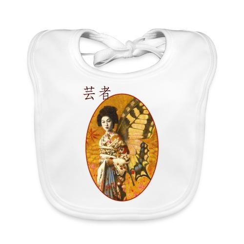 Vintage Japanese Geisha Oriental Design - Baby Organic Bib