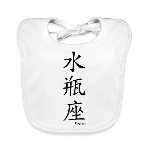 signe chinois verseau - Bavoir bio Bébé
