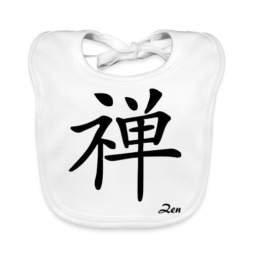 signe chinois zen - Bavoir bio Bébé