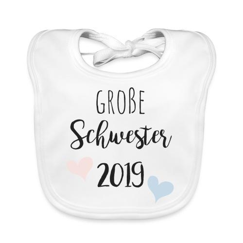 Große Schwester 2019 - Baby Bio-Lätzchen
