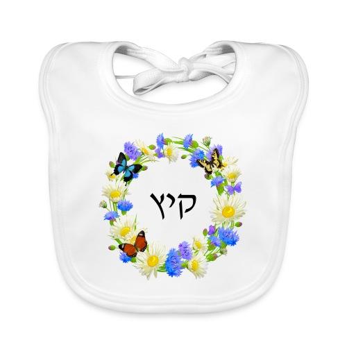 Corona floral verano, hebreo - Babero de algodón orgánico para bebés