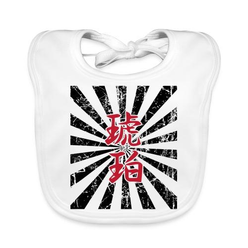amber japanese kanji t-shirt design kohaku Japan - Bavaglino