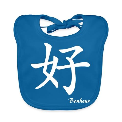 signe chinois bonheur - Bavoir bio Bébé