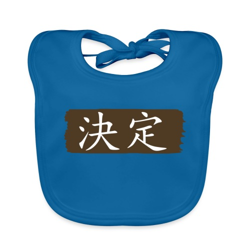 Kanji Giapponese - Determinazione - Bavaglino