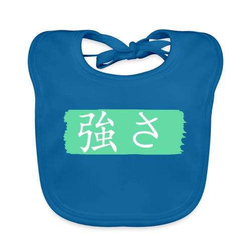 Kanji Giapponese - Forza - Bavaglino
