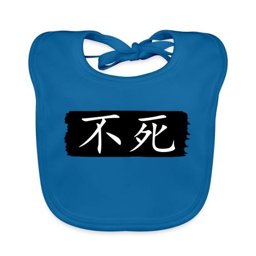 Kanji Giapponese - Immortalità - Bavaglino