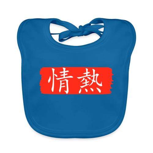 Kanji Giapponese - Passione - Bavaglino