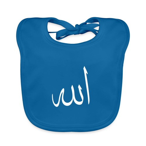 Allah - Bavoir bio Bébé