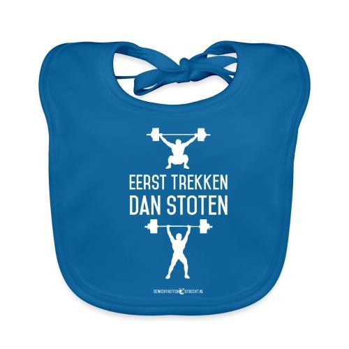 Gewichtheffen Utrecht Trekken Stoten Shirt - Bio-slabbetje voor baby's