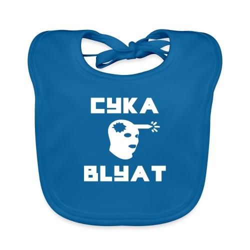 CYKA_BLYAT-png - Organic Baby Bibs