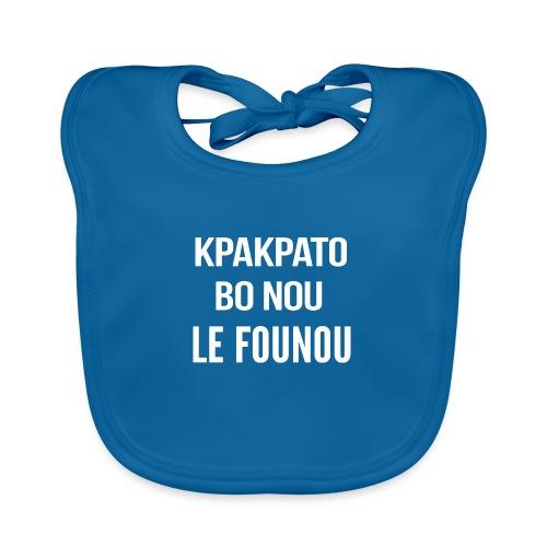 KPAKPTO BO NOU LE FOUNOU - Bavoir bio Bébé