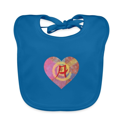 A giant leap forward for the Letter A - Organic Baby Bibs