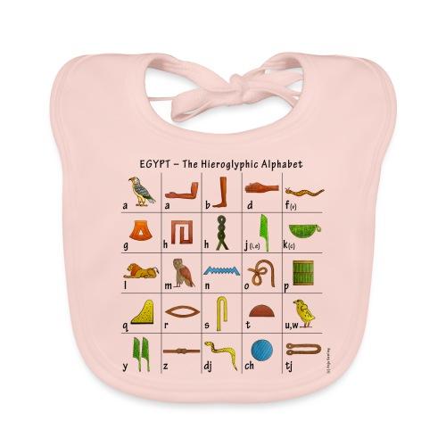 Ägyptisches Alphabet - Baby Bio-Lätzchen