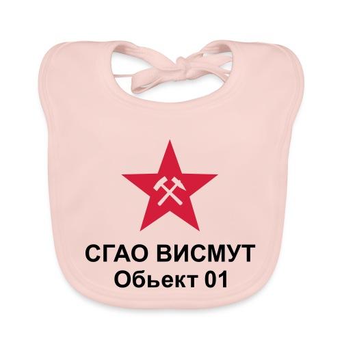 rus wismut objekt01 2farb - Baby Bio-Lätzchen
