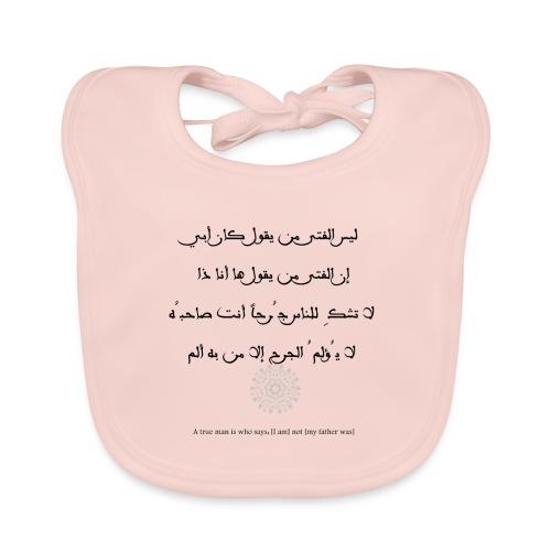 Arabic poetry - Bavoir bio Bébé