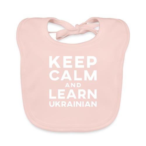 learn ukr - Bio-slabbetje voor baby's