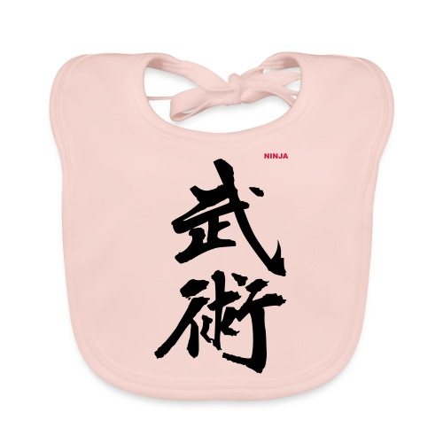 NINJA - martial arts co - Organic Baby Bibs