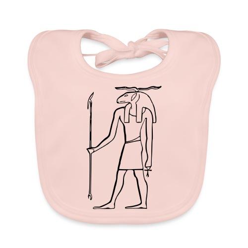 Ancien Dieu Egyptien - Bavoir bio Bébé