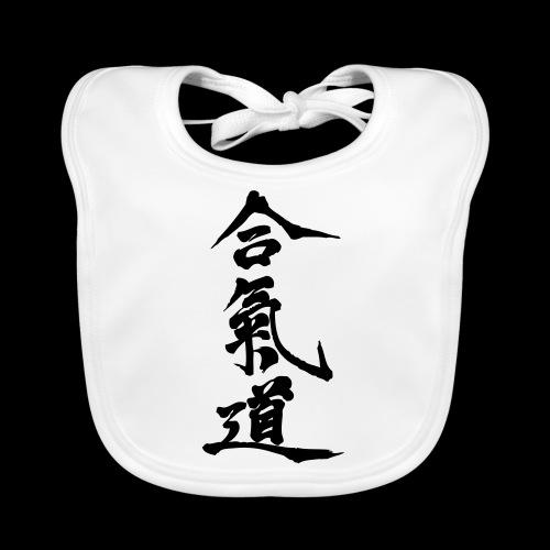 aikido_wektor - Ekologiczny śliniaczek