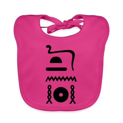 Hieroglyphen: djet-neheh (ewiglich, in Ewigkeit) - Baby Bio-Lätzchen