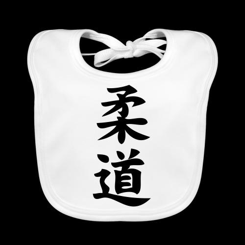 judo - Ekologiczny śliniaczek