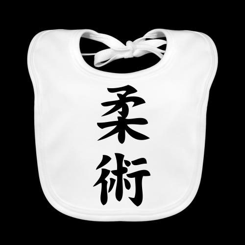 ju jitsu - Ekologiczny śliniaczek