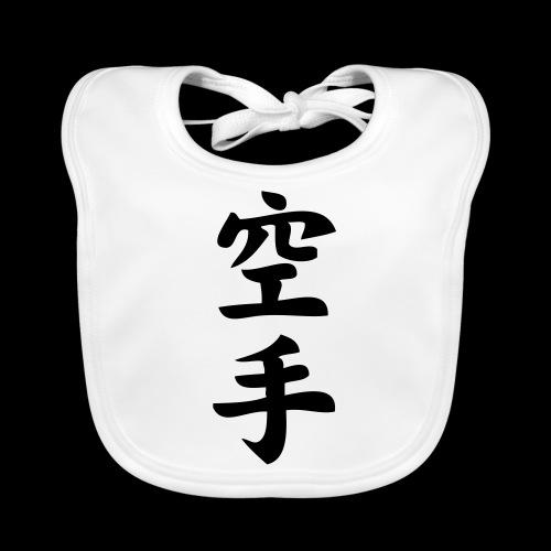 karate - Ekologiczny śliniaczek