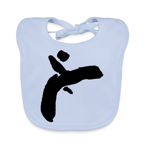Martial Arts Kick - Slhouette Minimal Wushu Kungfu - Baby Organic Bib