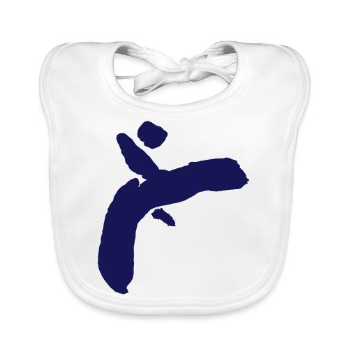Martial Arts Kick - Slhouette Minimal Wushu Kungfu - Organic Baby Bibs