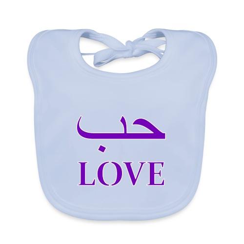 Hubun/Love (حب) - Bio-slabbetje voor baby's