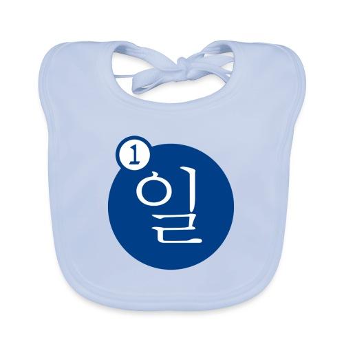 Uno en coreano - Babero de algodón orgánico para bebés