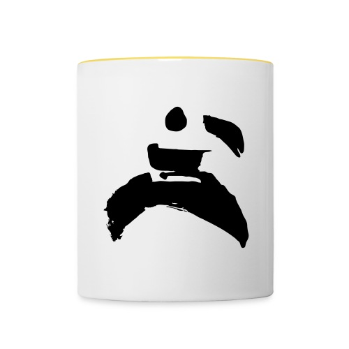 kung fu - Contrasting Mug