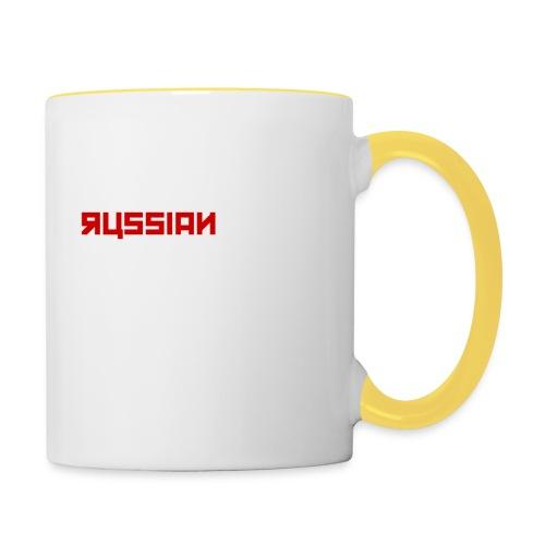 Professional Russian Blue - Mok tweekleurig