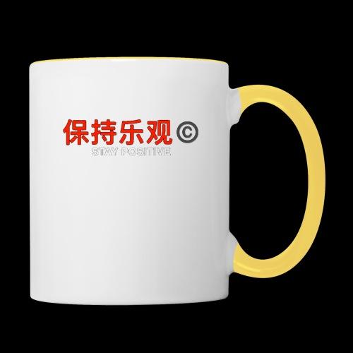 Stay Positive - Contrasting Mug