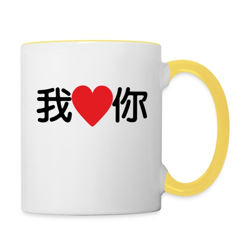 I love you, in chinese style - Mug contrasté