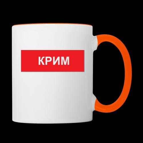 Krim - Utoka - Tasse zweifarbig