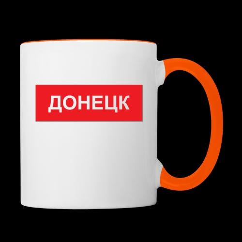 Donezk - Utoka - Tasse zweifarbig