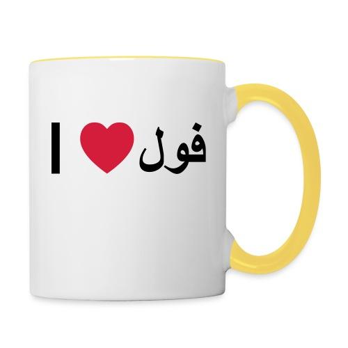 I heart Fool - Contrasting Mug