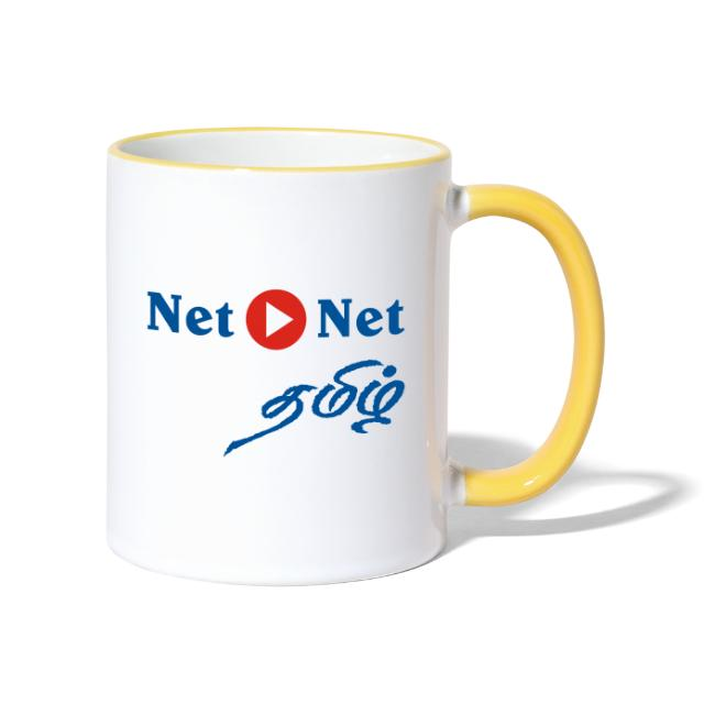 Net O Net PNG 29 12 18