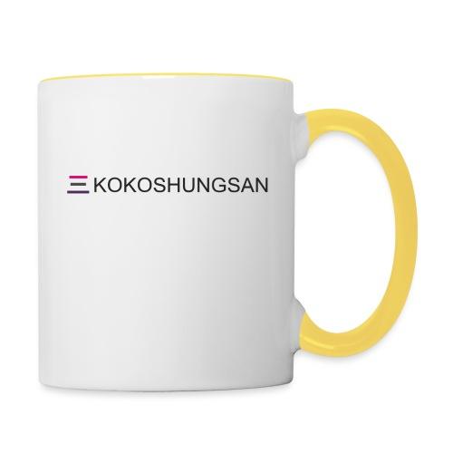koklogo_tshirt - Contrasting Mug